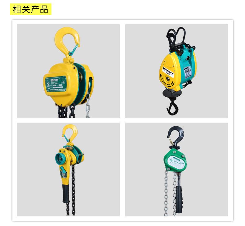 起重钳,吊装钳,钢板钳,油桶钳,起重吊装钳,钢板起重钳,双链油桶吊钳